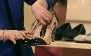 Обувь большого размера