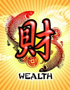 Будьте богатыми