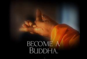 Станьте Буддой