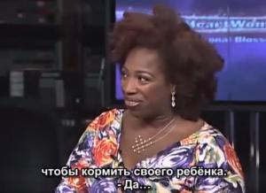 Лиза Николс