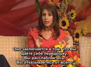 Марси Шимофф