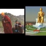 Открытие буддизма — Сознание и его возможности (1 из 13)
