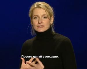 ElisabetGilbert