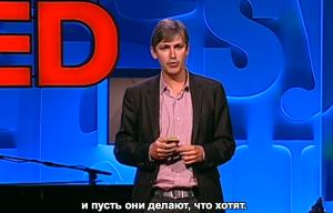 Stiven Djons