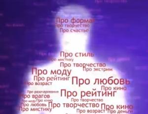 EvelinaHromchenko