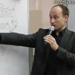 Николай Стариков — Центральный банк России не принадлежит России