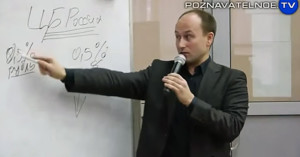 Николай Стариков - Центральный банк России